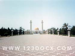The Mausoleum, Monastir Photo Image